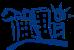 Idea Immobiliare Logo